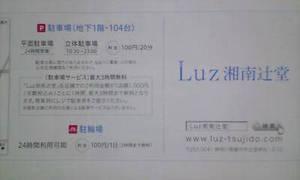 Luz_2